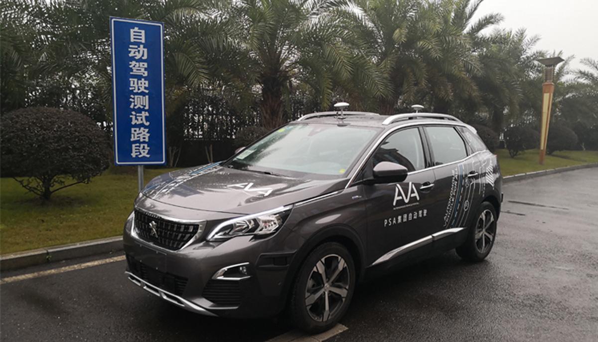 Peugeot-AVA