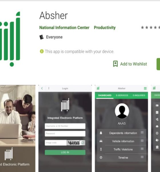 Application Absher Google Play Store