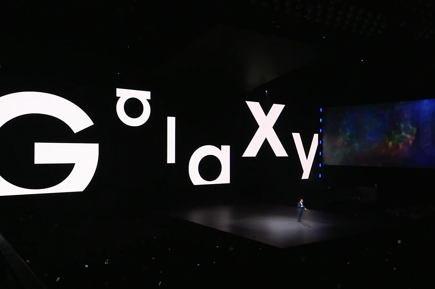 Samsung Galaxy présentation conférence