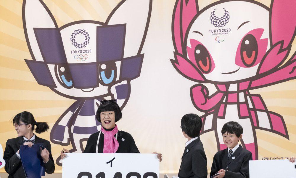 Les robots présents massivement aux JO 2020