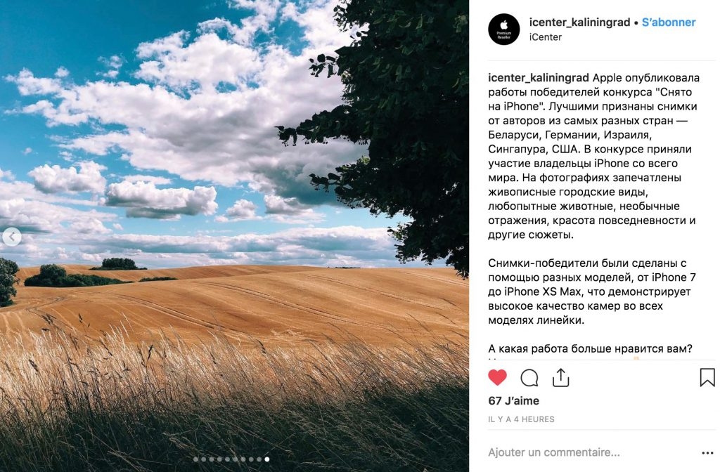 Apple iPhone concours photo paysage
