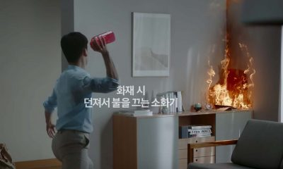 Ce vase de Samsung peut aussi servir d'extincteur