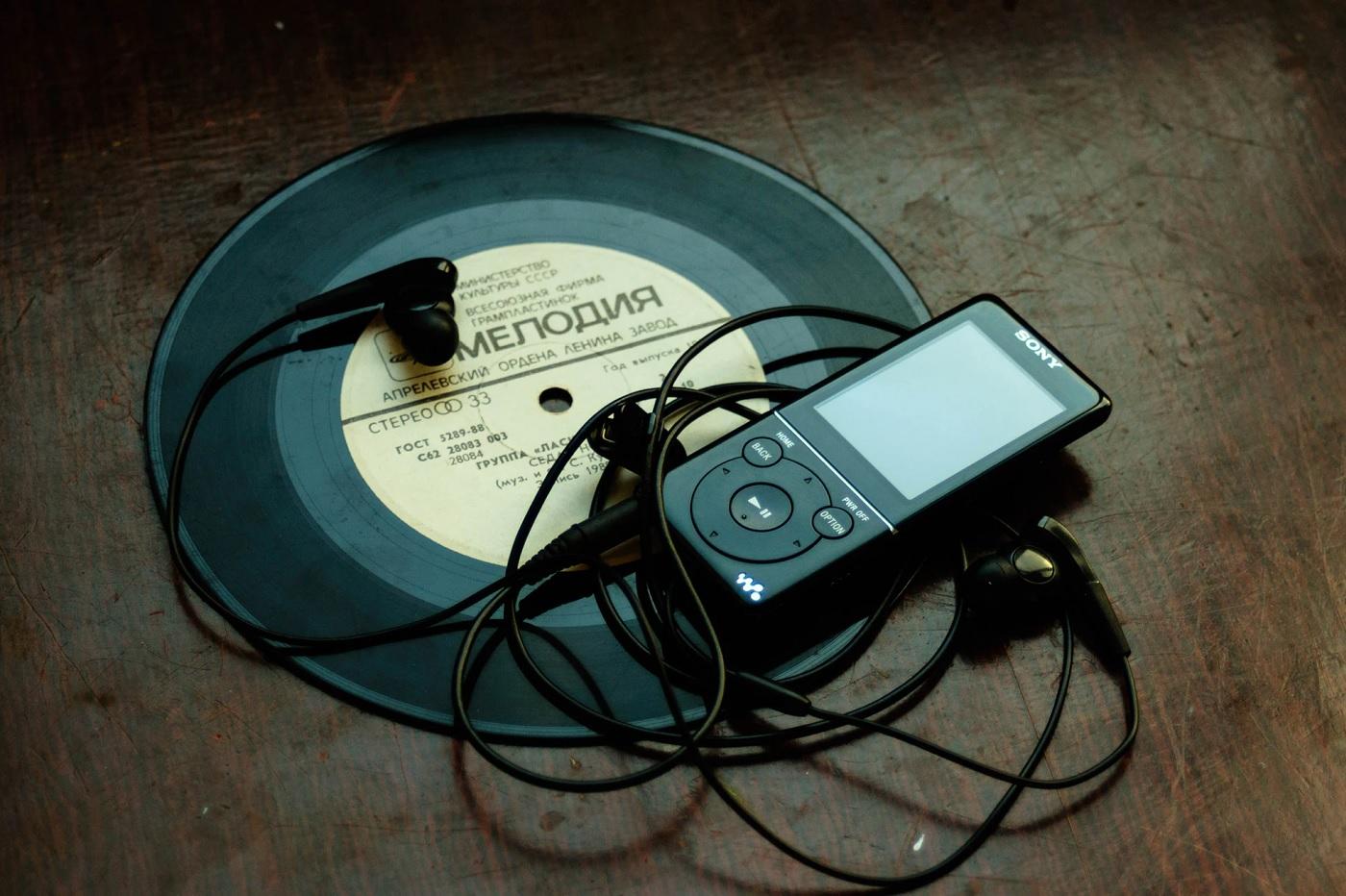 De la musique et un vinyle