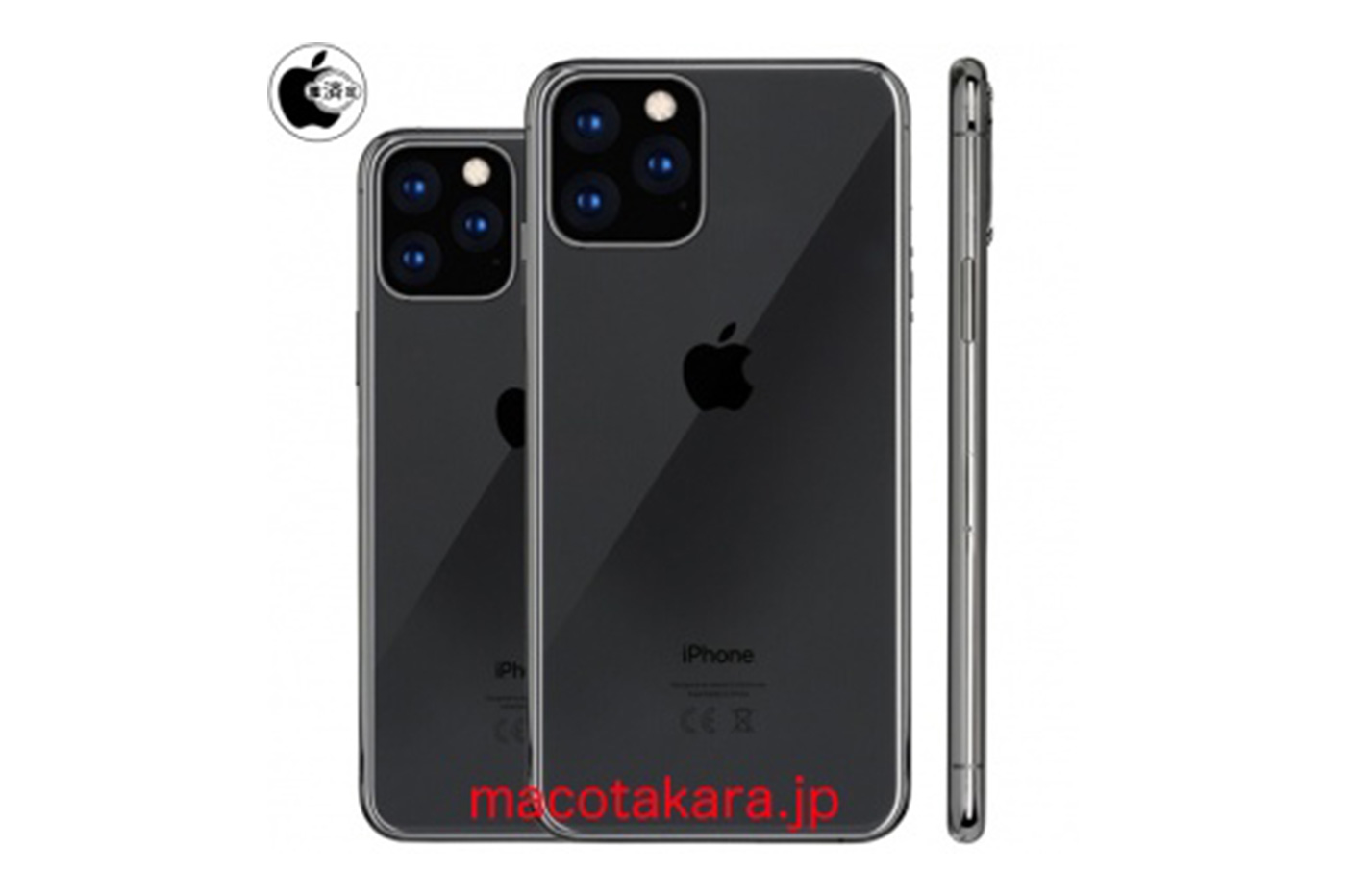Apple iPhone 11 modèle