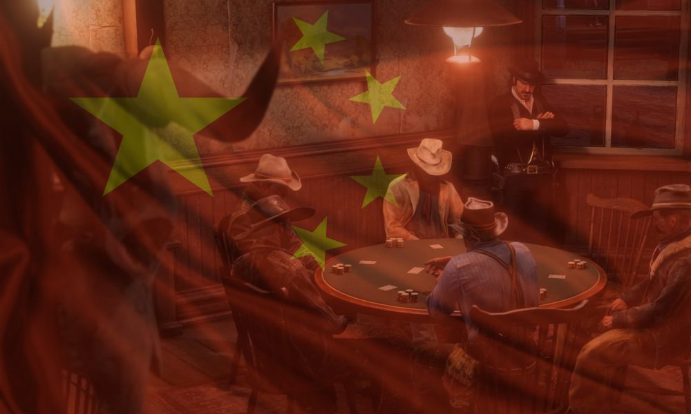 Chine jeux vidéo