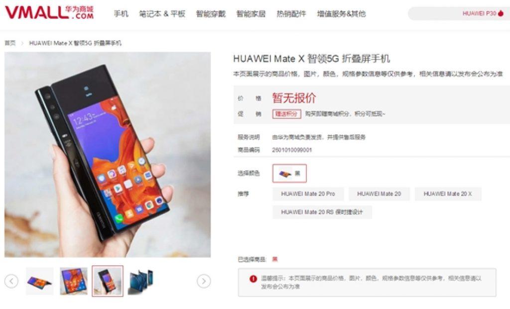 Huawei Mate X sortie juin