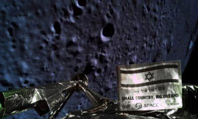 Lune sonde Israël