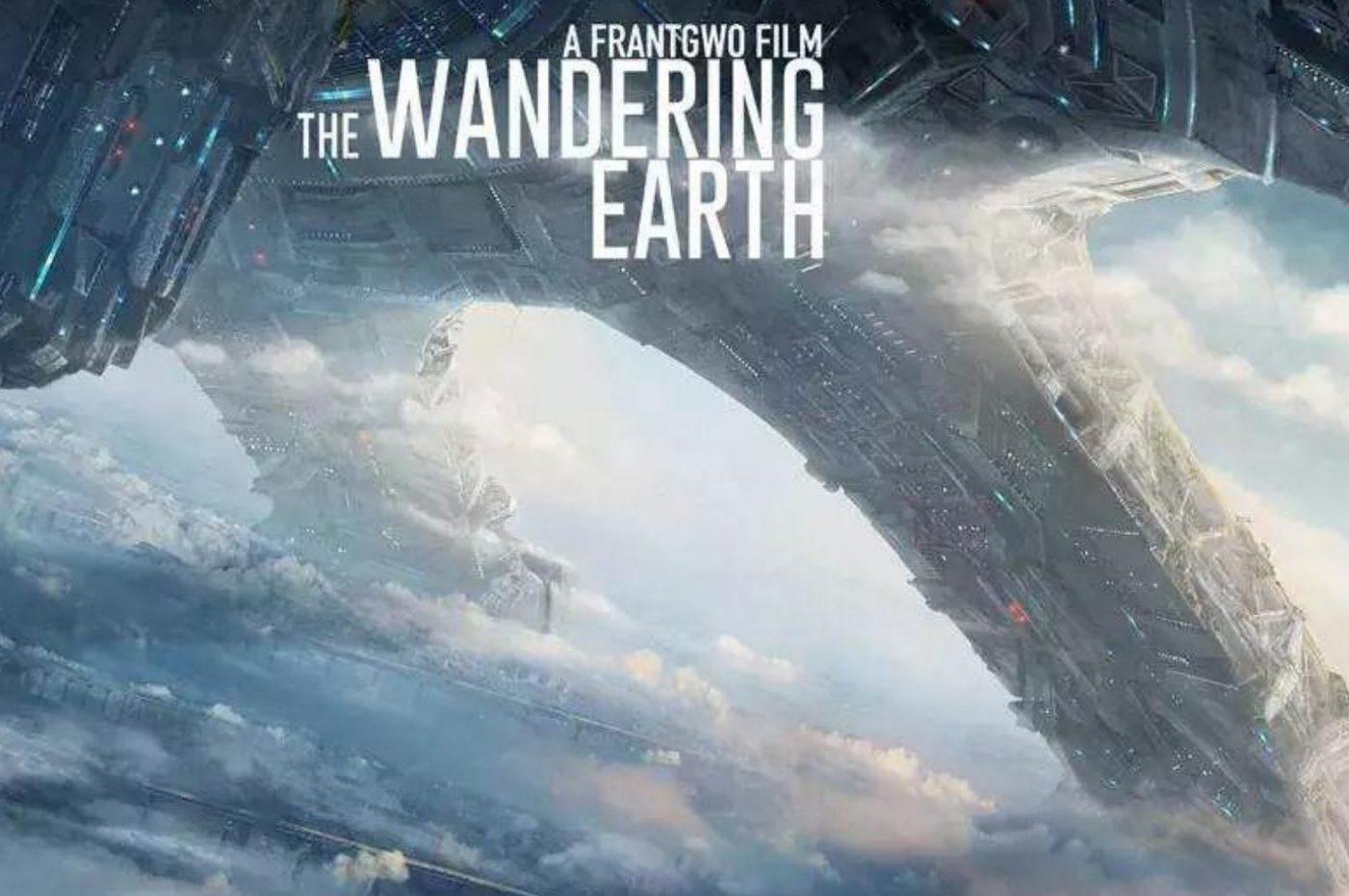 The Wandering Earth : le blockbuster que vous avez manqué sur Netflix