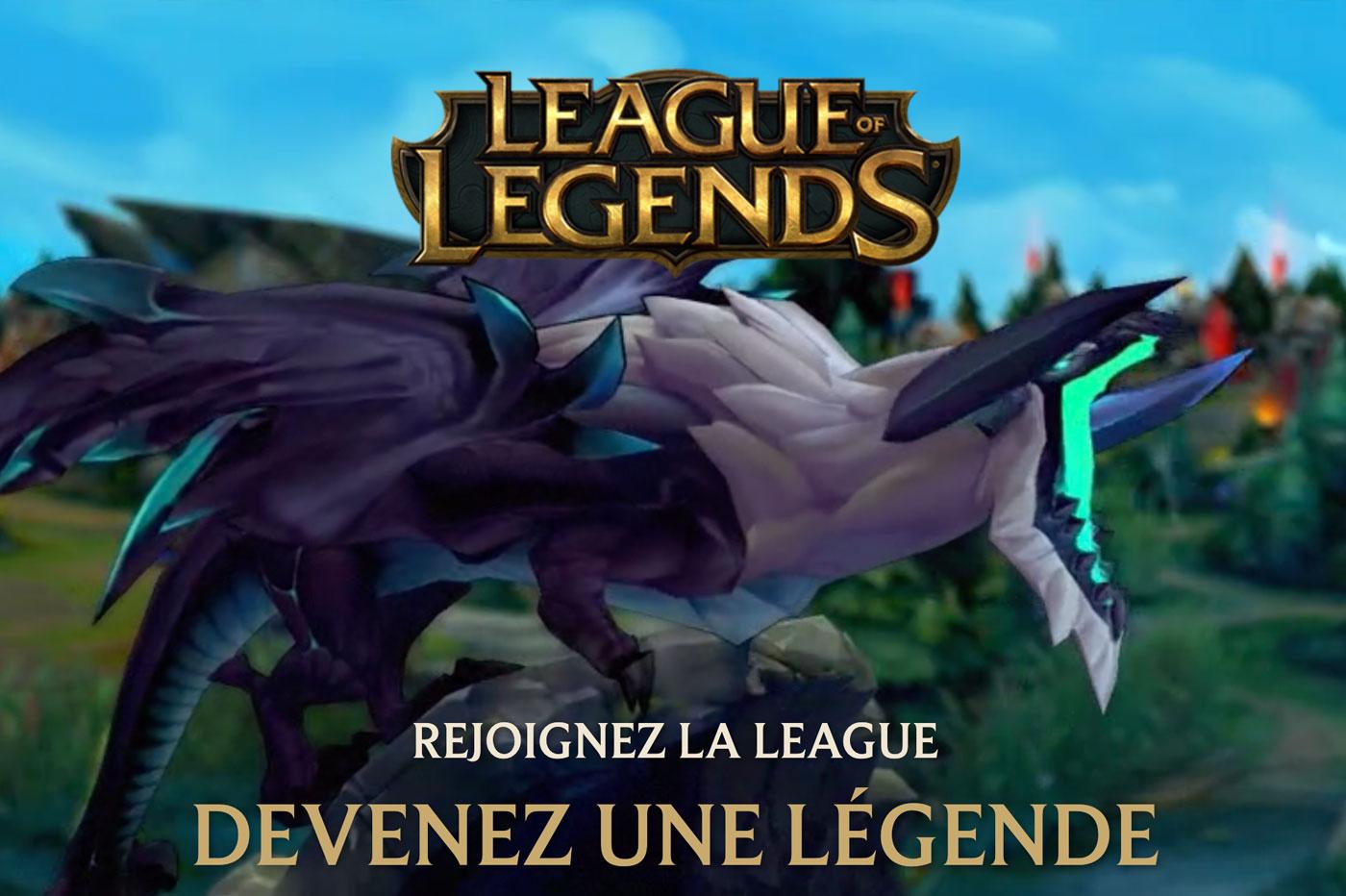 League of Legends bientôt adapté en versions iOS et Android