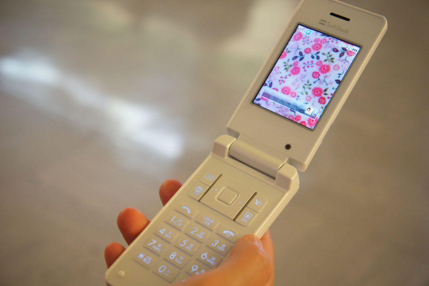 Le Japon bientôt en rupture de stock de numéros de téléphone ?