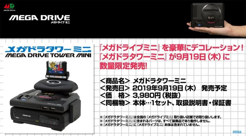 MegaDrive Japon