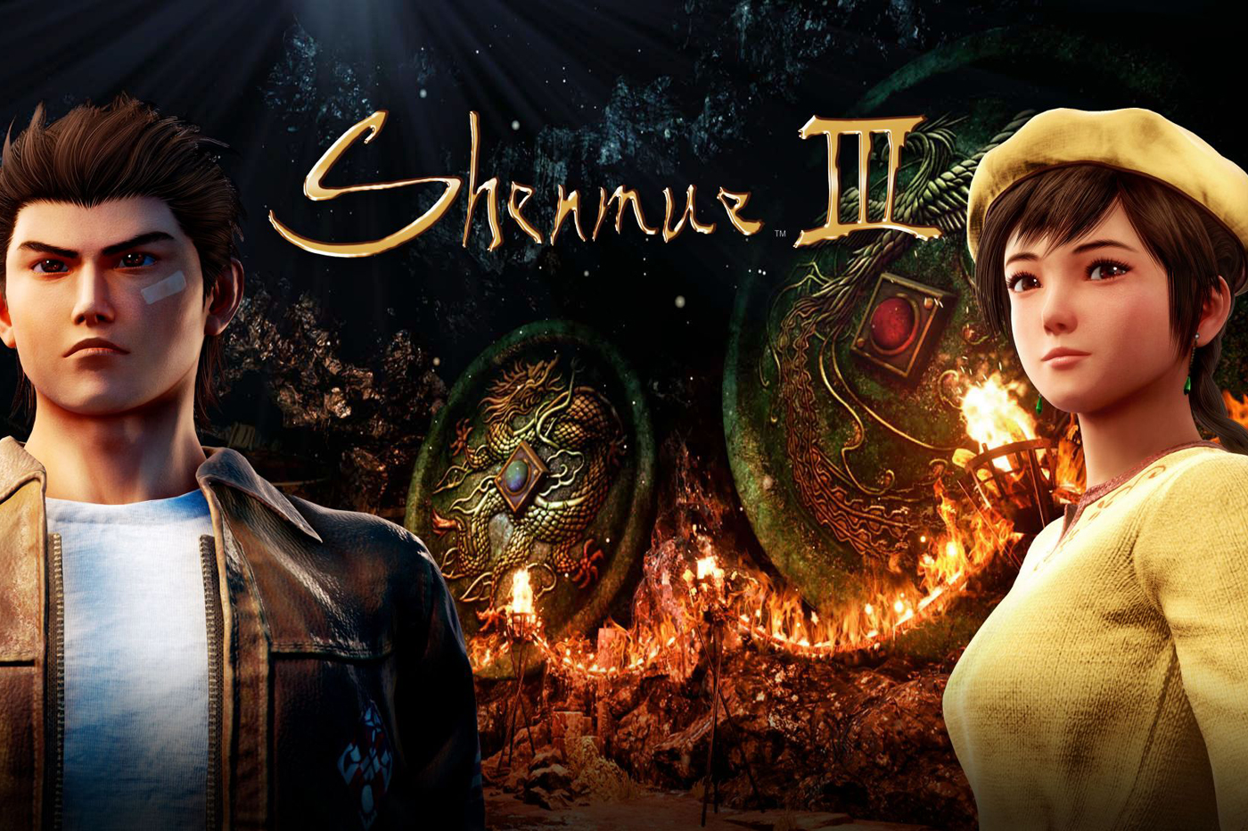 Shenmue 3 PS4 PC