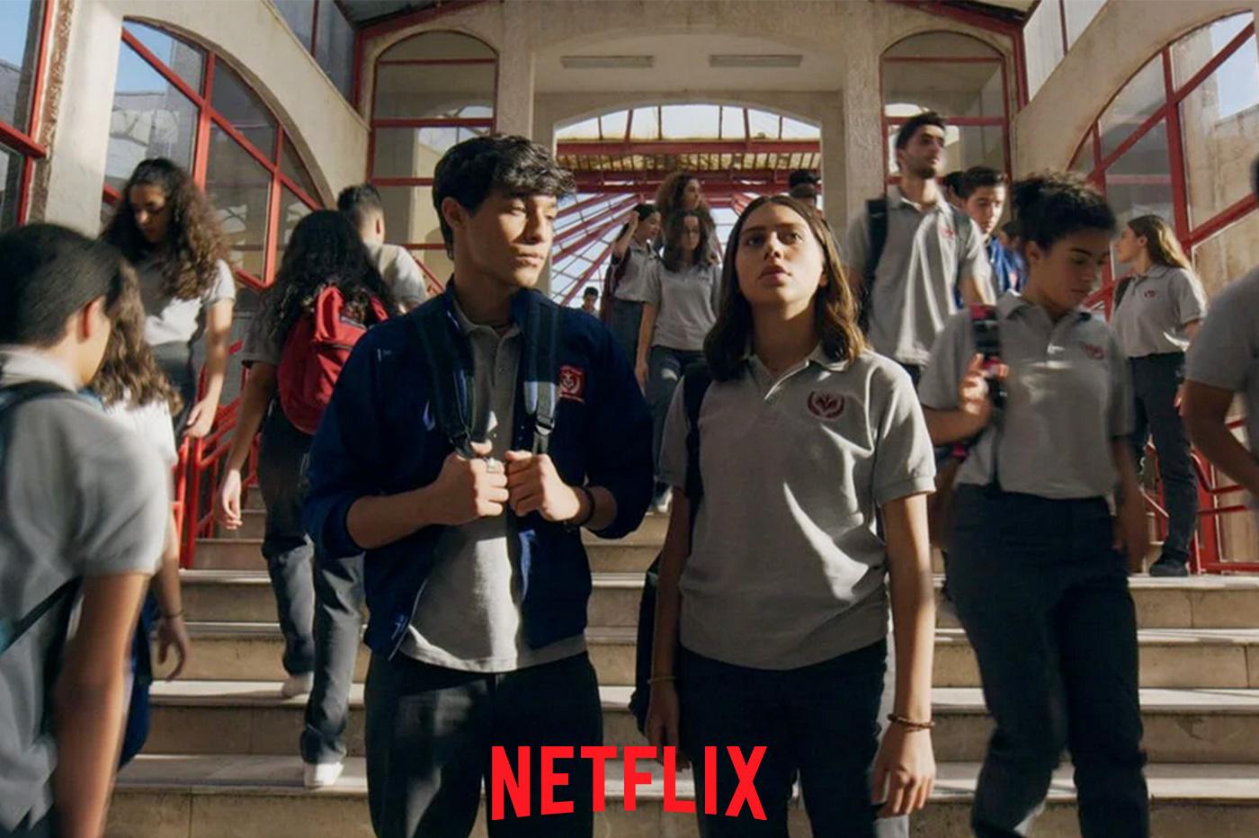Netflix Jinn