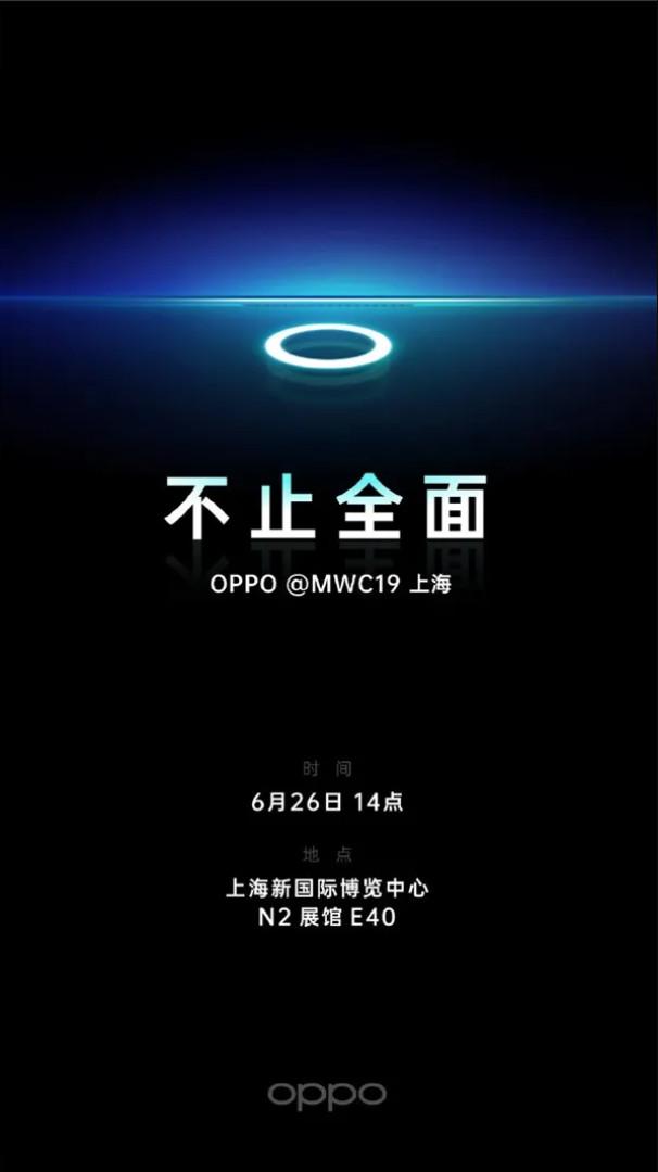 oppo-mwc-shanghai-mysmartprice