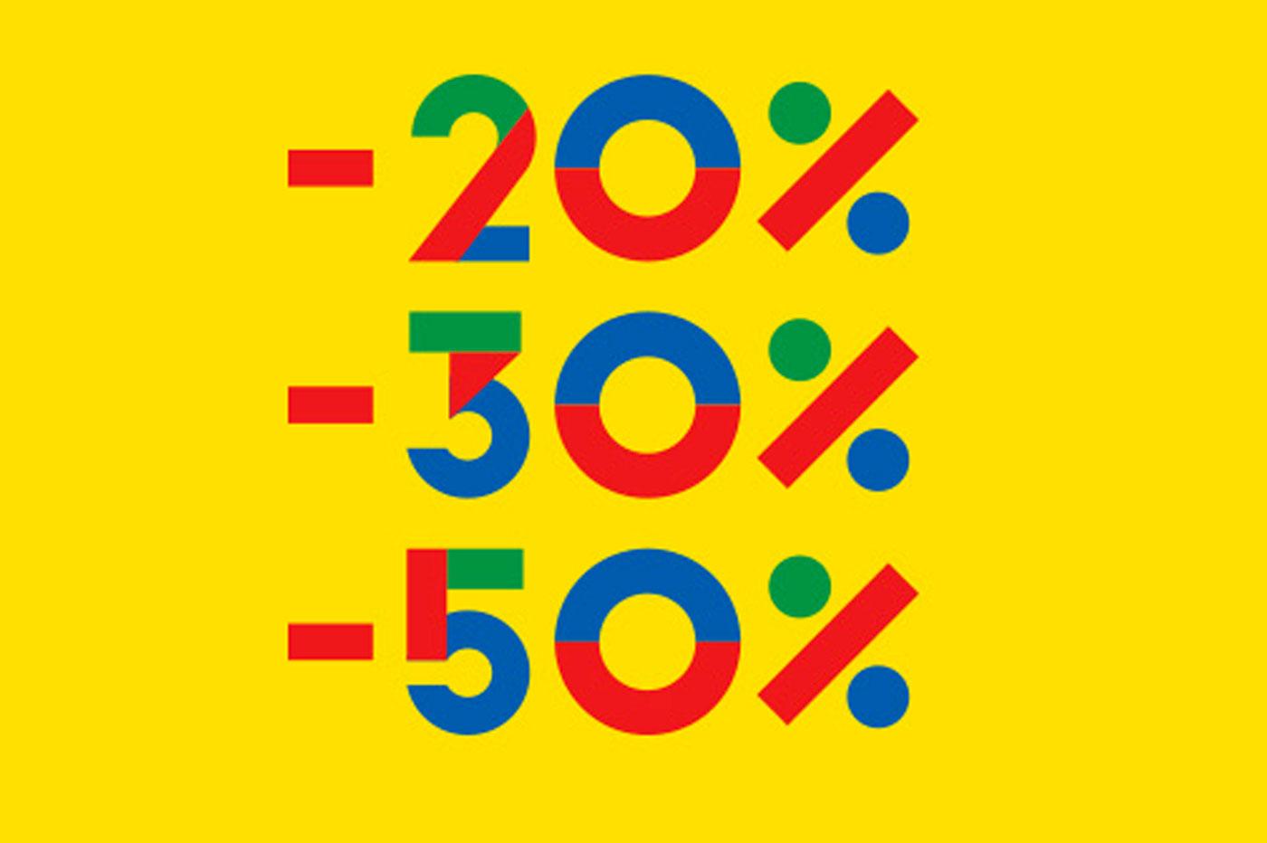 Soldes Darty : guide des meilleures promos du site jusqu'à -50% 🔥 - Presse-citron image