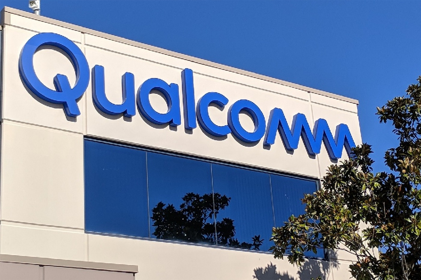 Le logo de Qualcomm