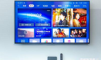 La télé Honor Vision de Huawei sous HongMeng OS ou HarmonyOS