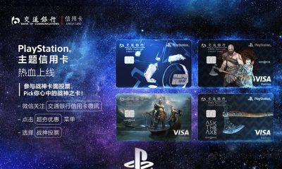 Cartes de crédit PlayStation