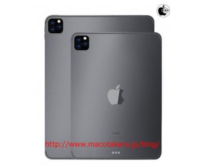 iPad Pro 3 capteurs photo