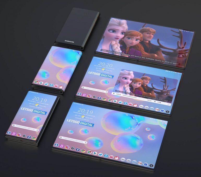 Brevet Samsung smartphone pliable déplié