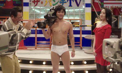 The Naked Director, le pari olé olé de Netflix
