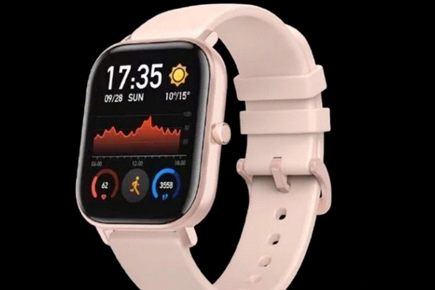 Xiaomi Huami montre connectée
