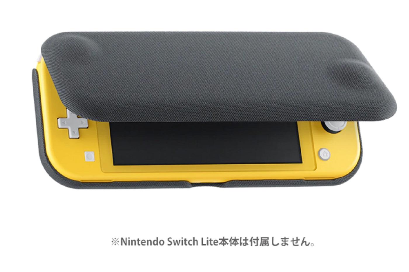 Un étui pour la Switch Lite