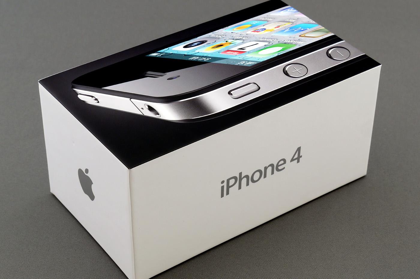 iPhone 4 2020