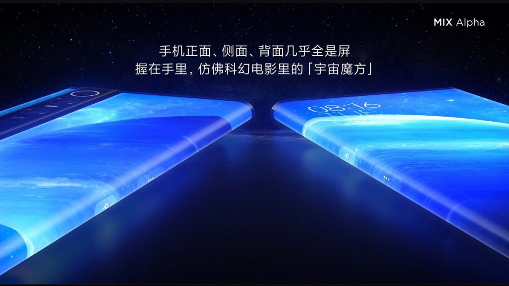 Xiaomi Mi Mix Alpha présentation