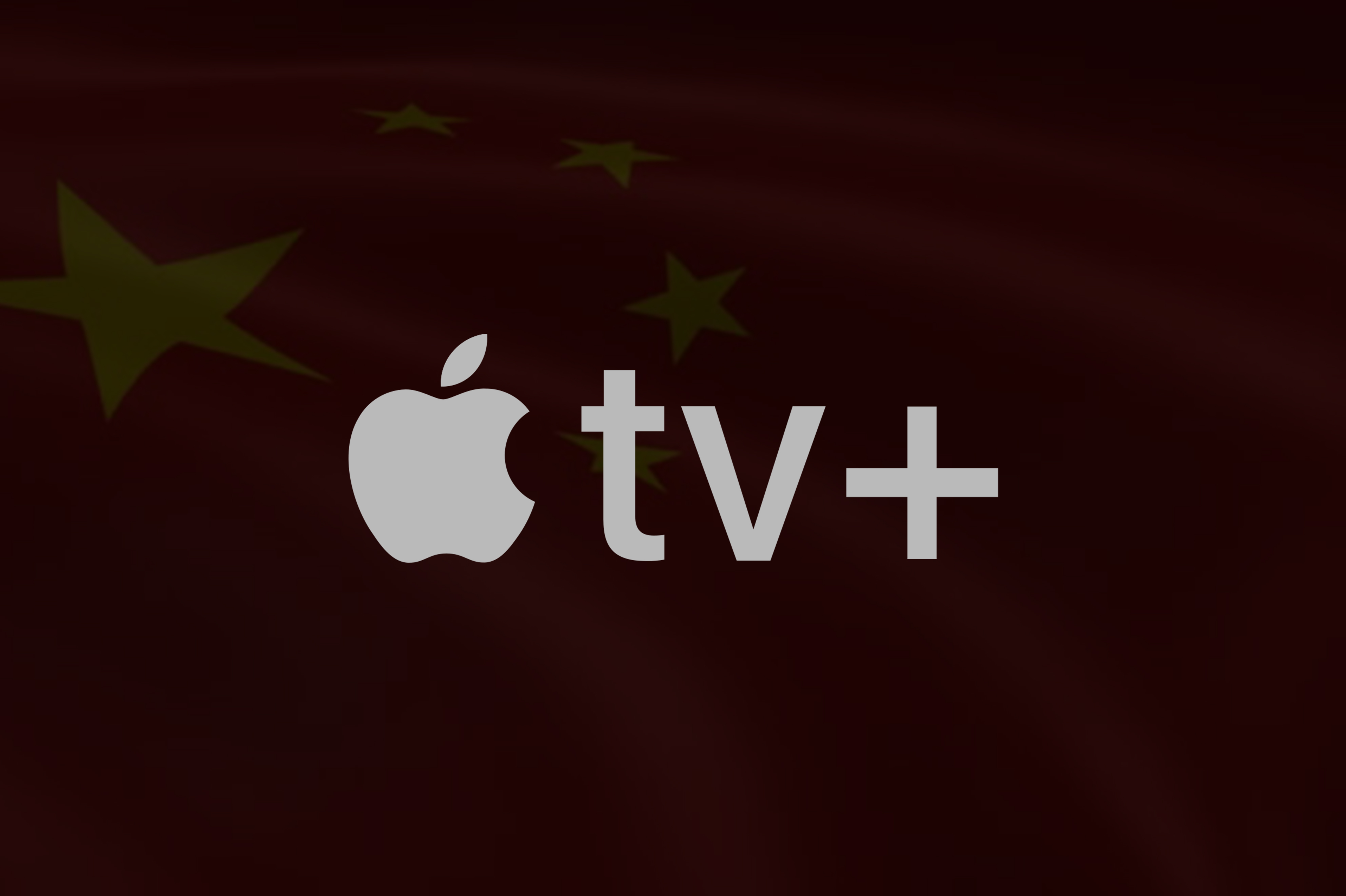 Apple TV Plus Chine