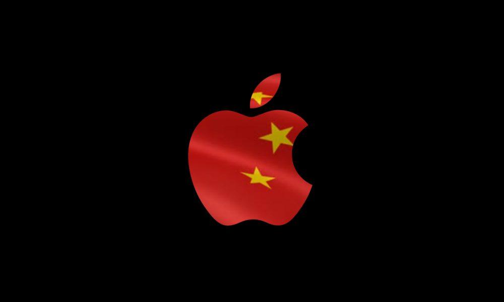 Logo Apple Chine