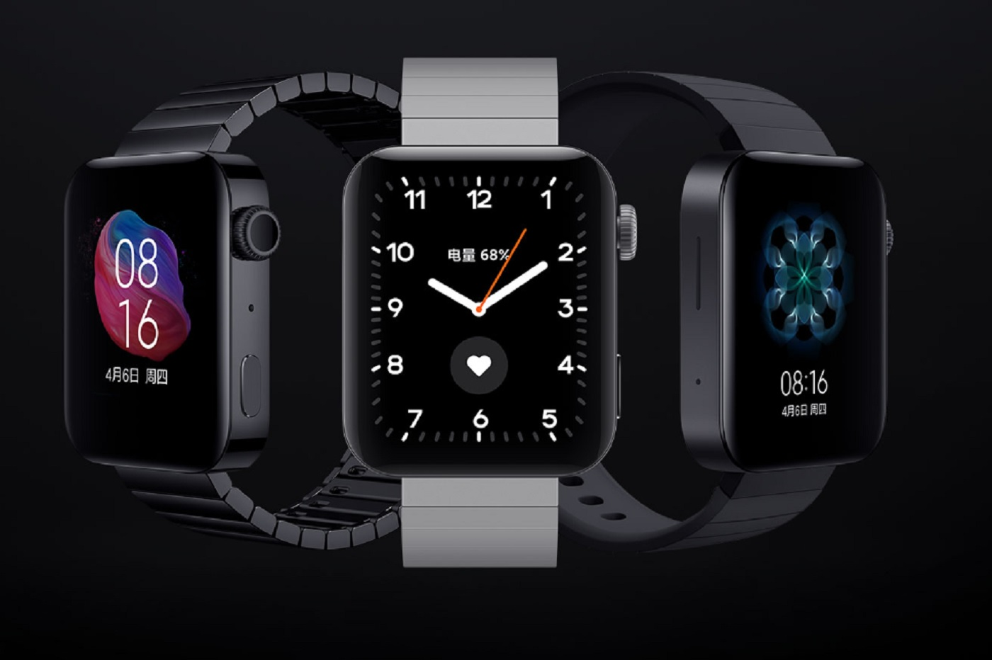 La montre Mi Watch