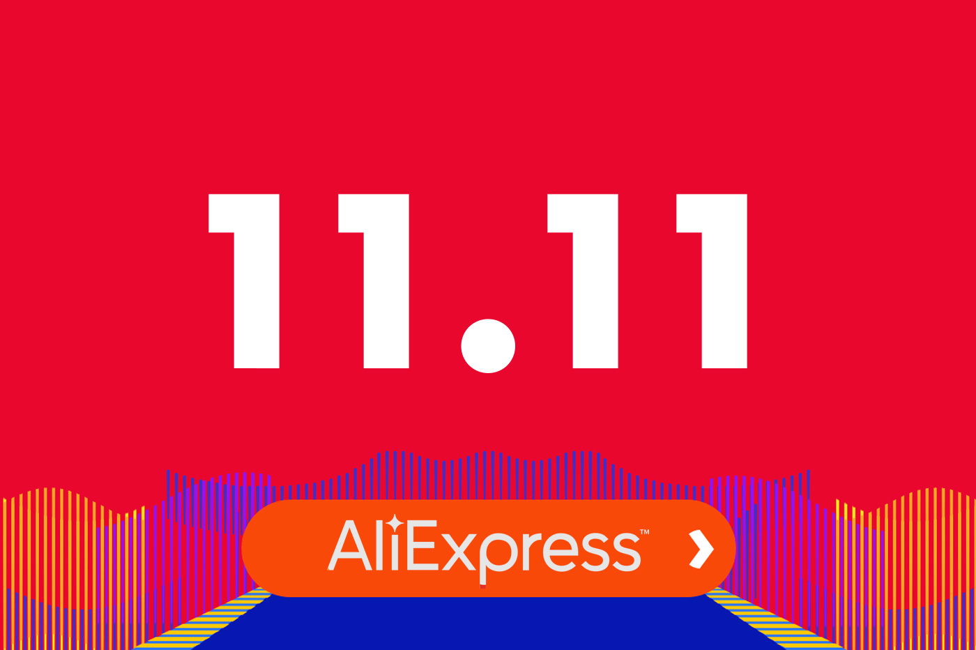 Aliexpress : 7 offres immanquables du Singles Day 🔥