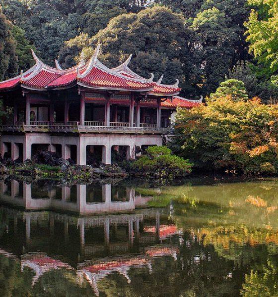 Un parc au Japon