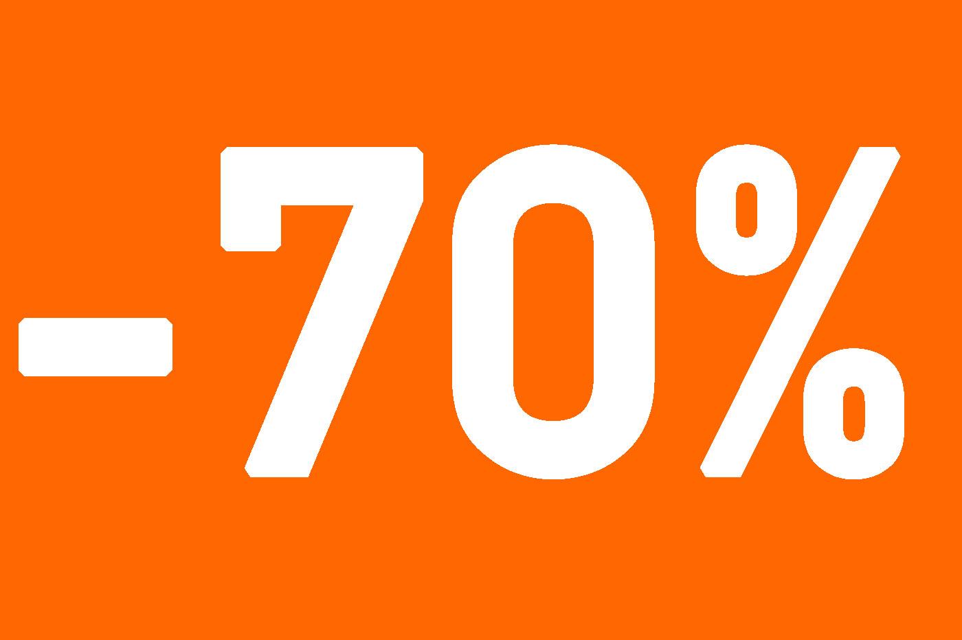 Black Friday Amazon : les offres choc jusqu'à -70% pour ce mardi ?