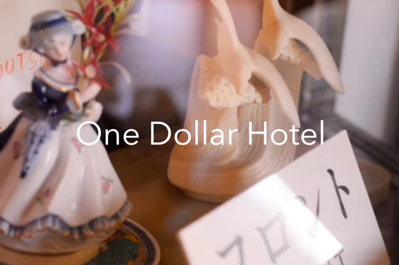 hôtel Asahi Ryokan Hotel YouTube