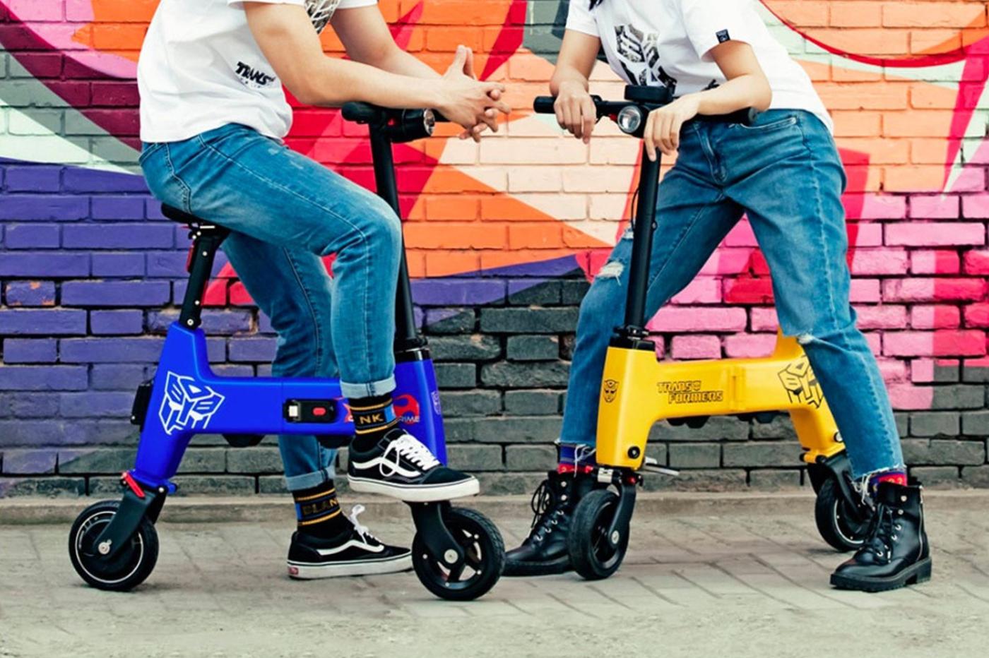 Xiaomi vélo électrique