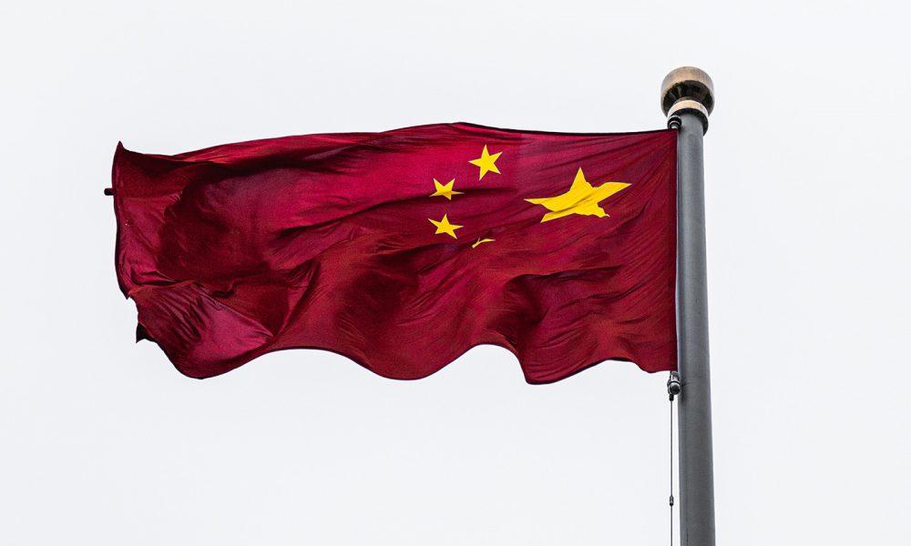 Chine Huawei USA