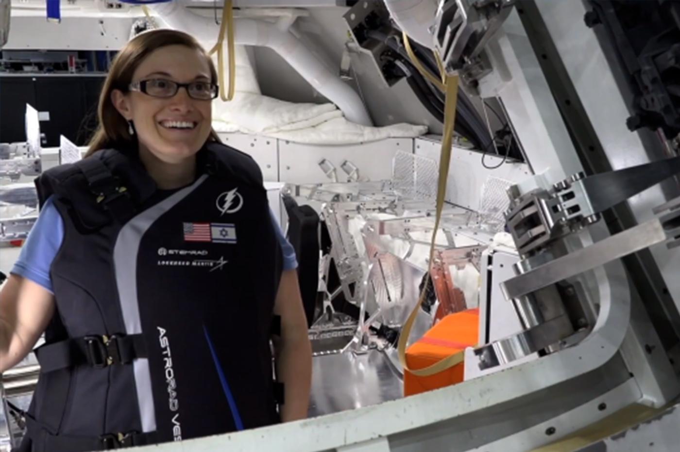 Gilet NASA