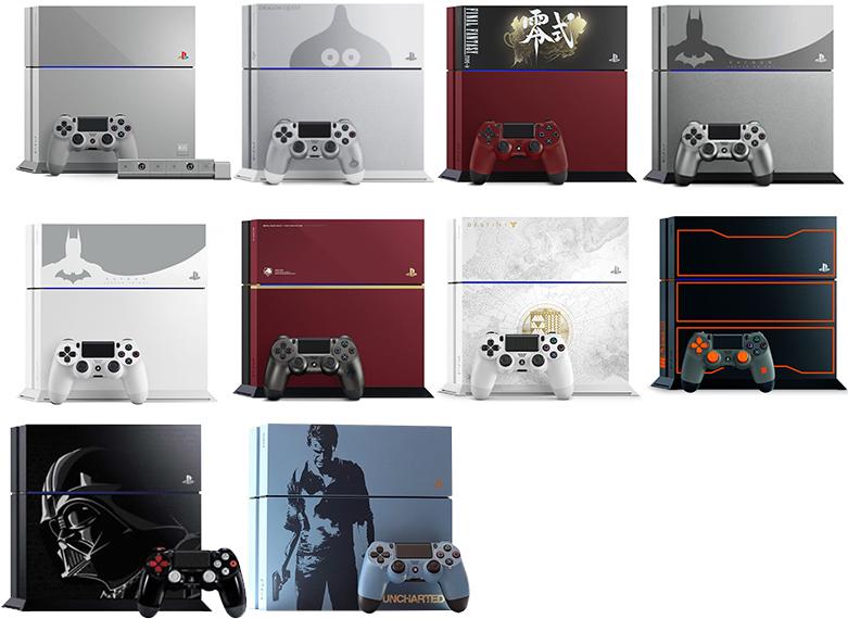 PS4 Couleurs