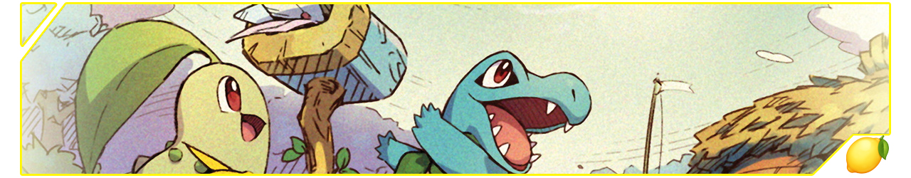 Ban Pokémon Donjon Mystère Equipe de Secours DX