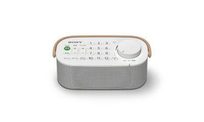 Sony LSR200