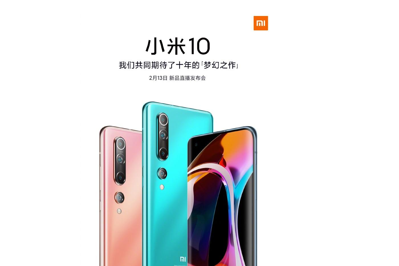Xiaomi Mi 10 et Mi 10 Pro : le lancement mondial est annulé !