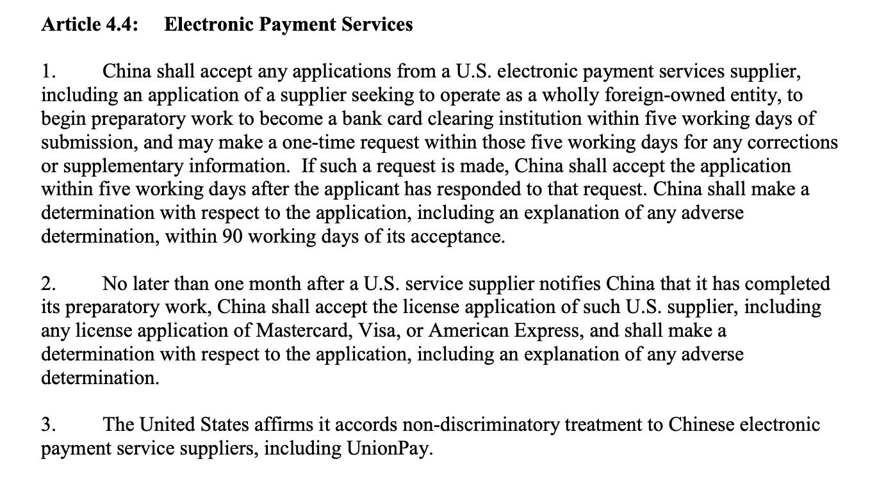 Accord sino-américain (phase 1)