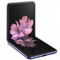 Acheter Galaxy Z Flip
