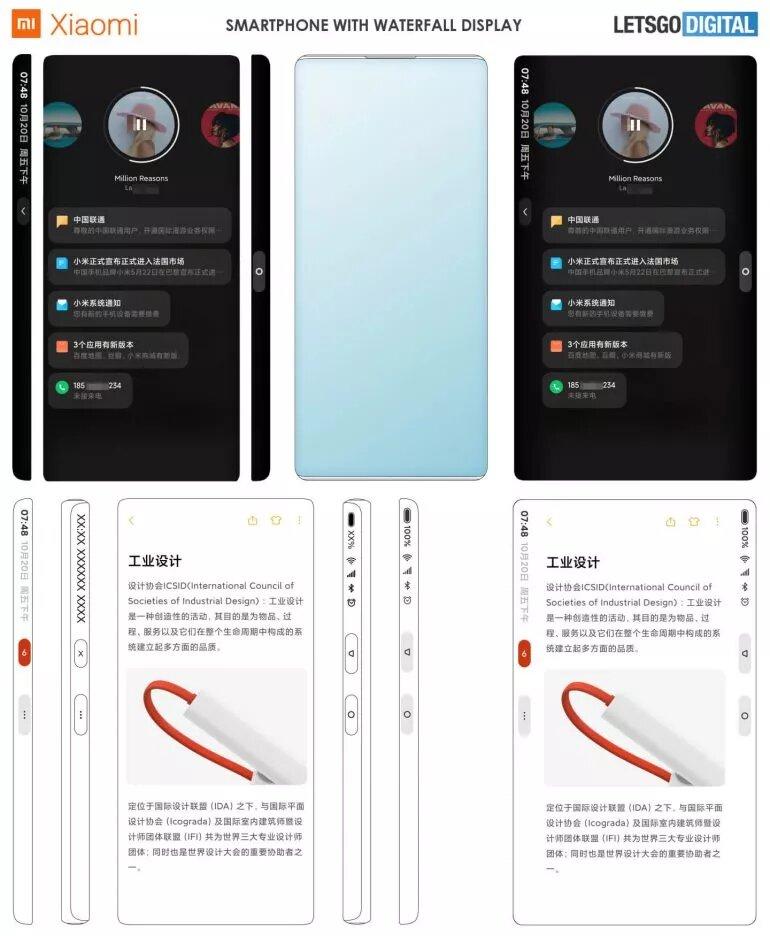 Xiaomi brevet ecran