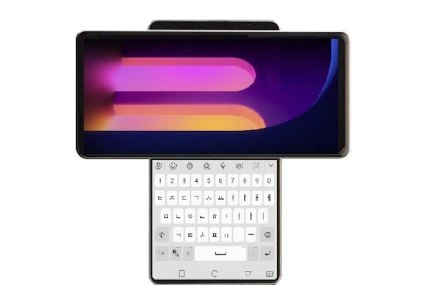 Un smartphone au design hors du commun serait en préparation — LG