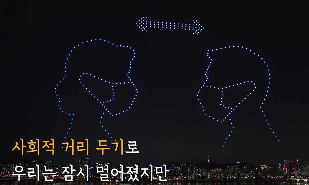 Spectacle de drones en Corée du Sud