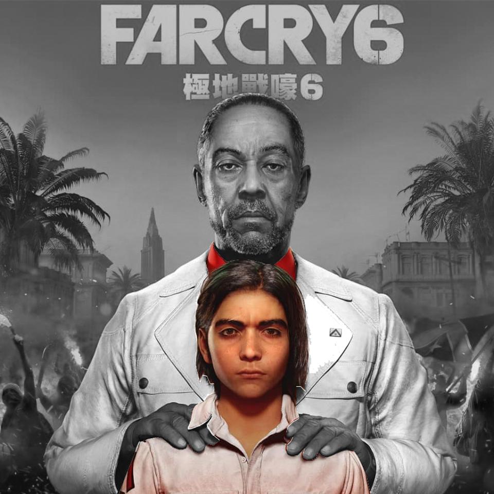 Cornes FarCry 6
