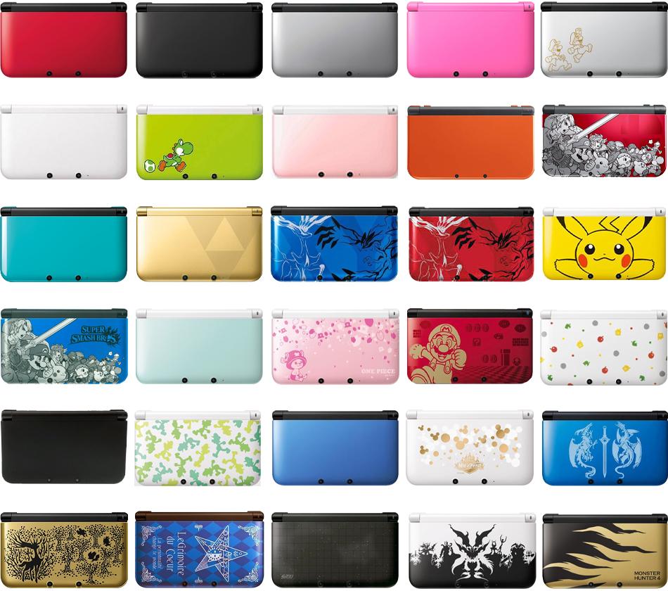 Nintendo 3DS XL Collector